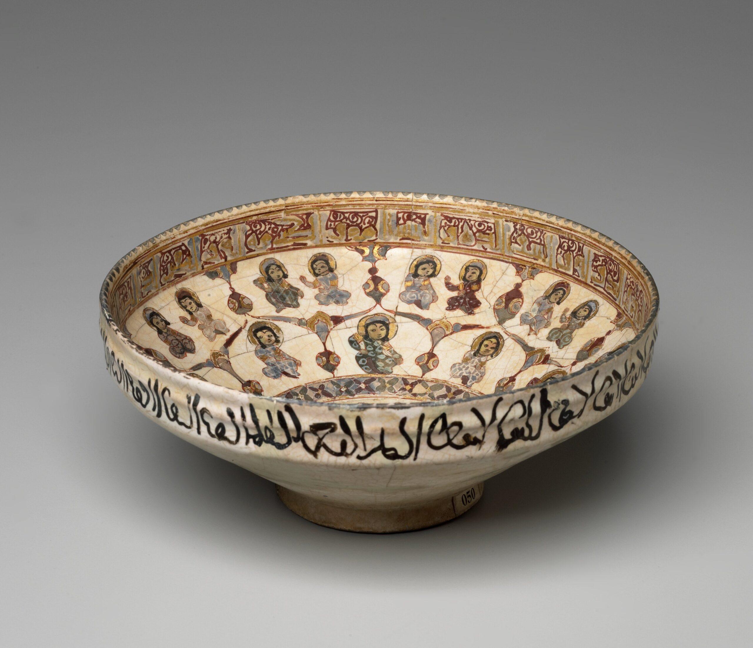 Bowl from Iran